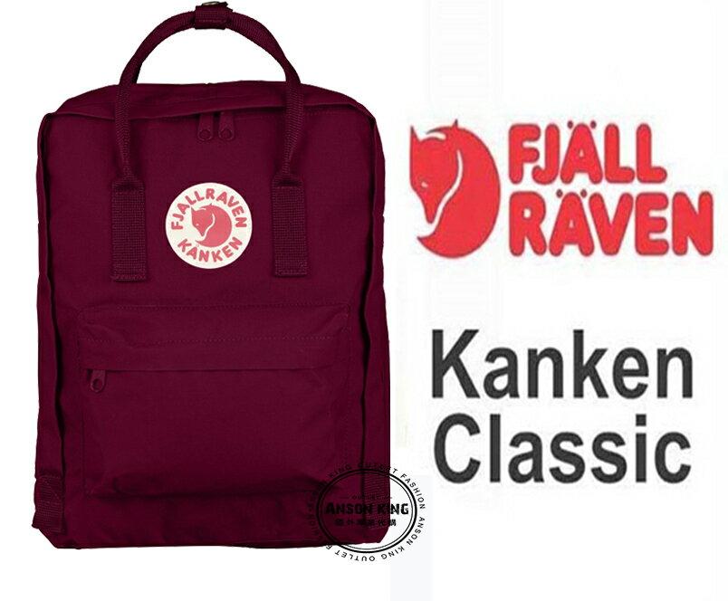 OUTLET代購 瑞典FJALLRAVEN KANKEN Classic 420 Plum 紫紅 小狐狸包 後背包 書包 0