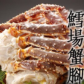 ㊣盅龐水產 ◇生凍鱈場蟹腳600◇北海道產 600g±10%/組 $960/組 歡迎團購 批發 餐廳