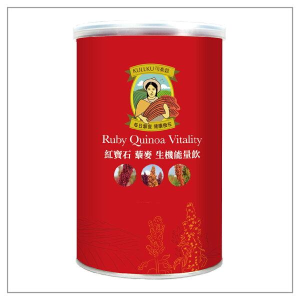 可樂穀 - 紅寶石藜麥生機能量飲