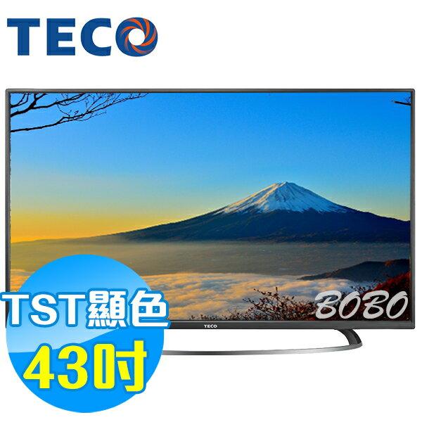 TECO東元 43吋LED液晶電視【TL4306TRE】送禮自用 兩相宜~