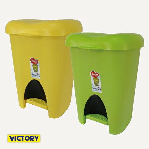 分离式苹果垃圾桶