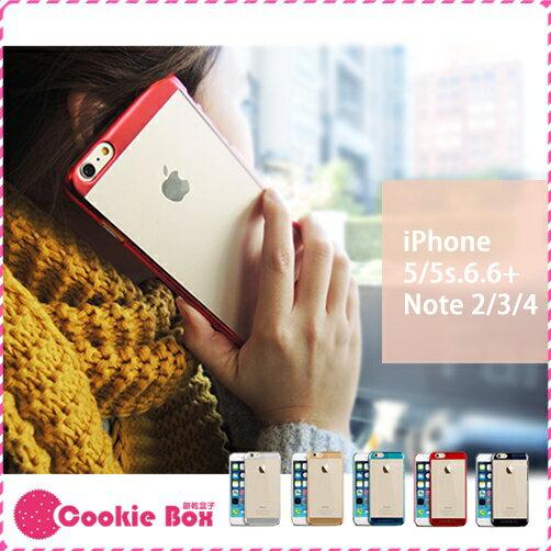 *餅乾盒子* D.color 超薄 金屬感 保護殼 三星 note 2 3 4 iphone 5 5s 6 6S plus 背蓋 透明 手機殼