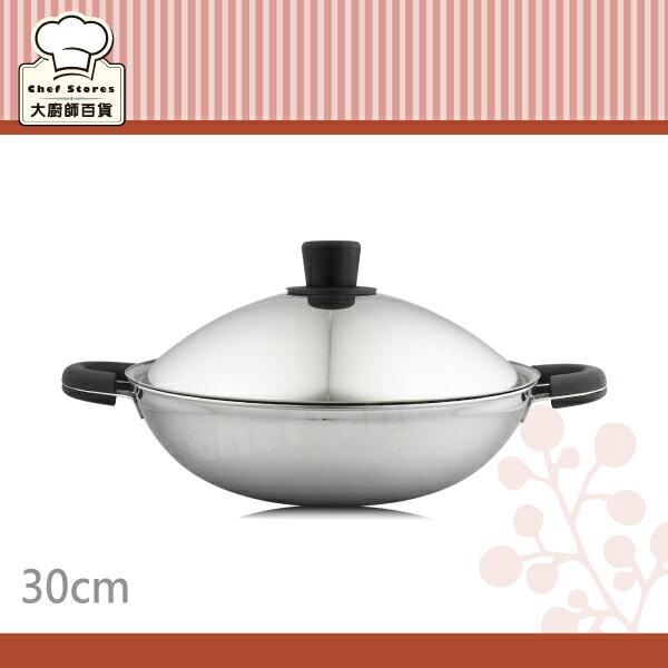 牛頭牌小牛不銹鋼萬用炒鍋雙耳30cm平底炒菜鍋-大廚師百貨