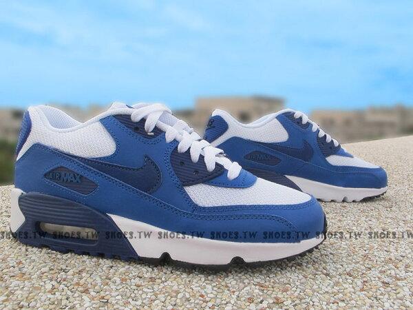 Shoestw【833418-105】NIKE AIR MAX 90 MESH (GS) 白藍 氣墊 大童鞋 女生