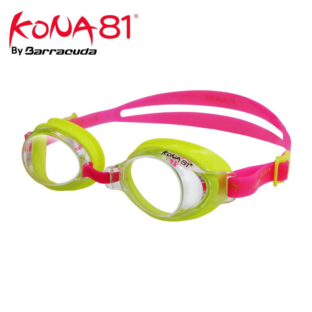 美國巴洛酷達Barracuda KONA81三鐵泳鏡K713【鐵人三項專用】 0