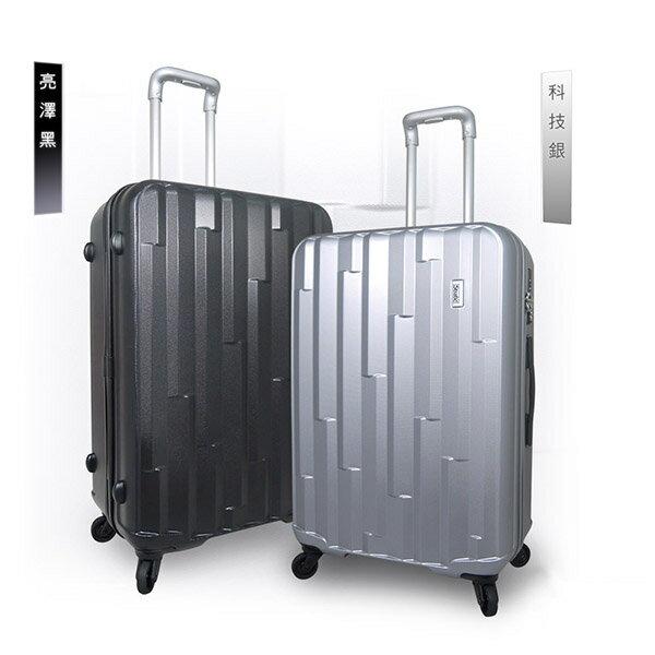 【加賀皮件】CROWN皇冠/Stratic Cliff系列 30吋 超輕量霧面硬殼四輪 行李箱 3-9546