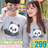◆快速出貨◆刷毛T恤 圓領刷毛 情侶T恤 暖暖刷毛 MIT台灣製.大貓熊家族【YCS407】可單買.艾咪E舖 0