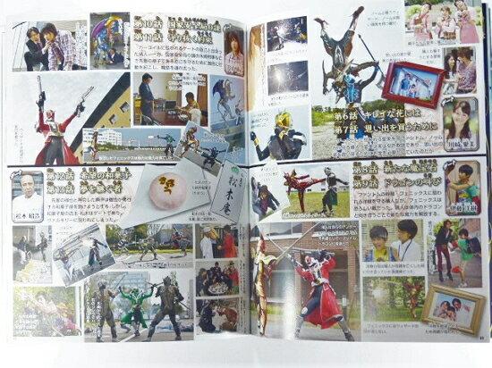 【秋葉園 AKIBA】假面騎士Wizard超全集 寫真集 日文書 3