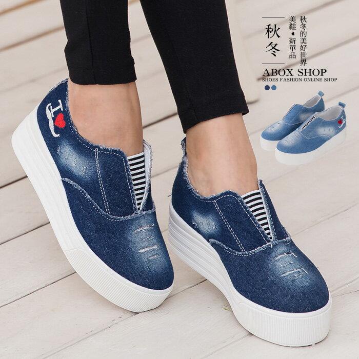 格子舖*【AWA-6】率性刷色刷白牛仔布破壞設計 可愛愛心 V口鬆緊厚底帆布鞋 懶人鞋 2色 0