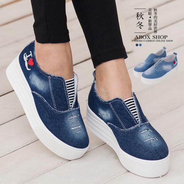 格子舖*【AWA-6】率性刷色刷白牛仔布破壞設計 可愛愛心 V口鬆緊厚底帆布鞋 懶人鞋 2色