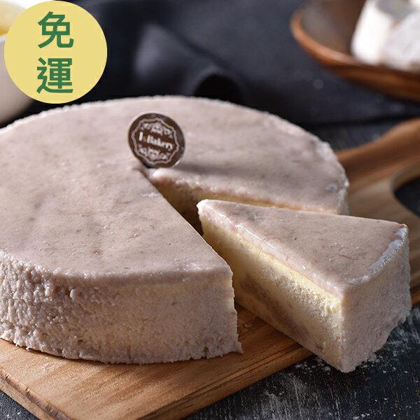 特濃芋頭乳酪蛋糕 6吋
