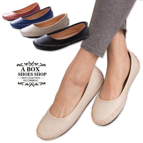 格子舖*【AIDPN216】MIT台灣製 嚴選車線舒適超柔軟平底豆豆鞋 走路鞋 休閒鞋 4色