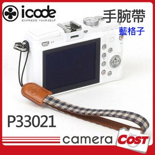 iCode i-Code 韓國 Public 10 相機繩 手腕帶 相機手腕帶 P33021 藍格子