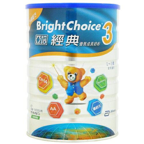 亞培經典成長奶粉(升級) 1650g [買6送1]【合康連鎖藥局】