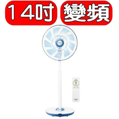 《特促可議價》Panasonic國際牌【F-L14CMD】電風扇