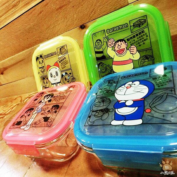 小熊日系* 挑款 哆啦A夢 微波玻璃便當盒 環保餐盒 7-11 超商集點 共6款