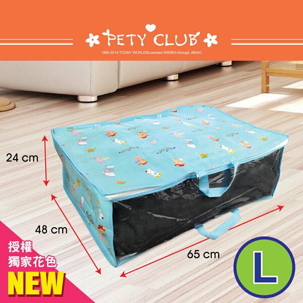 PETY CLUB衣物棉被整理袋-L(約65×48×24cm) / AS7676 韓國授權超可愛圖案.不織布透氣材質.床下收納.衣櫥收納.提把收納袋
