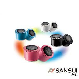 【SANSUI 山水】 免持通話/無線藍芽播放器/四色USP101