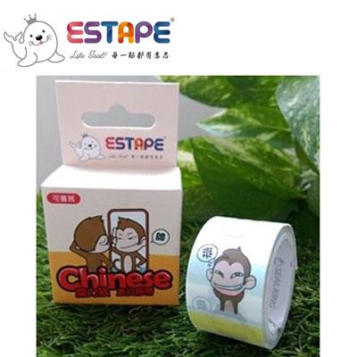 王佳膠帶 ESTAPE 魔力猴系列PC2537X易撕貼Memo(中文心情)/ 盒