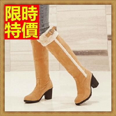 雪靴 女長筒靴-粗跟防水防滑加絨保暖高筒高跟女靴子3色64aa28【韓國進口】【米蘭精品】