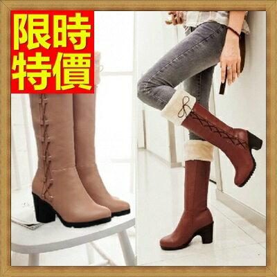 雪靴 女長筒靴-粗跟防水防滑加絨保暖高筒高跟女靴子3色64aa6【韓國進口】【米蘭精品】