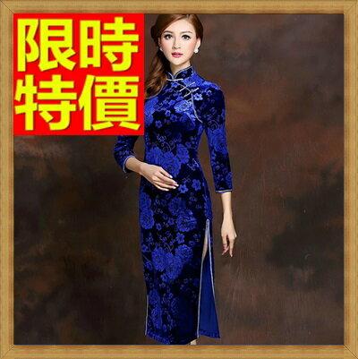 旗袍長禮服-高開叉刺繡修身復古唐裝中式女連衣裙64ae37【獨家進口】【米蘭精品】