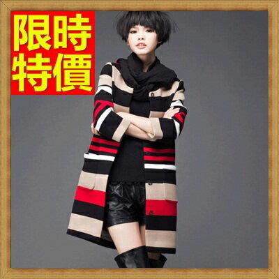 風衣外套  太空棉外套-條紋撞色中長款大衣女外套2色65ab33【獨家進口】【米蘭精品】