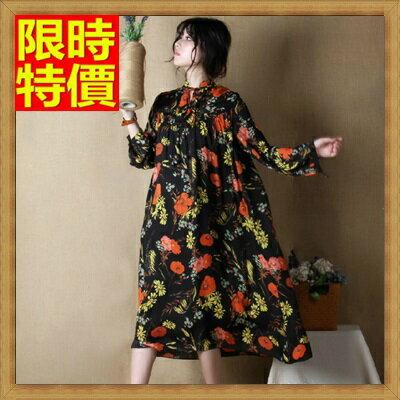 長洋裝 波西米亞連衣裙-復古碎花雪紡長袖氣質連身裙女裙子65af19【獨家進口】【米蘭精品】