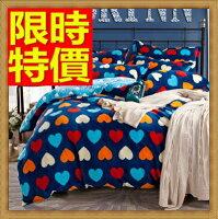 美國隊長周邊商品推薦雙人寢具組四件套含枕頭套棉被套床罩-加厚雙面法蘭絨床包組20款65i5【獨家進口】【米蘭精品】