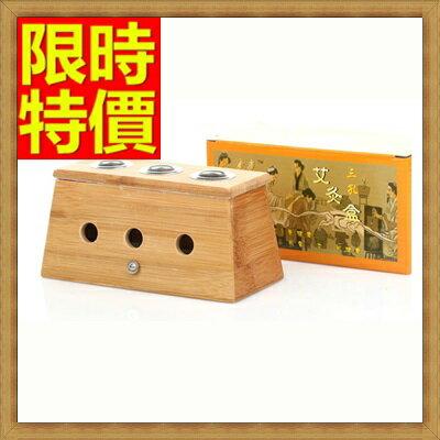 艾草針灸盒 艾灸器具-竹製三孔艾灸盒祛寒溫灸盒多功能65j3【獨家進口】【米蘭精品】