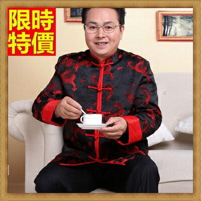 唐裝中山裝中式男裝(單上衣)-傳統新年喜慶生日祥龍男西裝外套66ac41【上海進口】【米蘭精品】