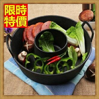 鑄鐵鍋 火鍋鍋具-加厚一體成型子母涮涮鍋專用1色66f45【獨家進口】【米蘭精品】