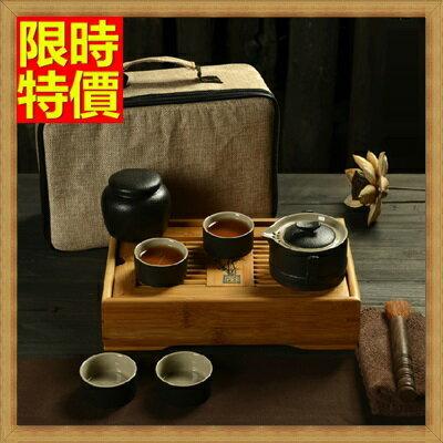 茶具組合含茶壺+茶杯+茶海+茶盤-一壺二杯輕便旅行功夫茶具套組68ad18【浙江進口】【米蘭精品】