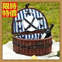 野餐籃打造貴婦風格野餐籃 編織籃子含餐具組合-半橢圓兩人套組郊遊用品68e18【獨家進口】【米蘭精品】