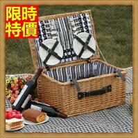 野餐籃打造貴婦風格野餐籃 編織籃子含餐具組合-戶外田園手提4人份郊遊用品68e43【獨家進口】【米蘭精品】
