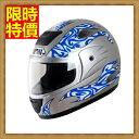 全罩式安全帽 機車騎士用品-越野賽車頭盔安全帽13款68w11【獨家進口】【米蘭精品】