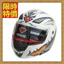 全罩式安全帽 機車騎士用品-透氣越野賽車頭盔安全帽7款68w14【獨家進口】【米蘭精品】