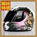 全罩式安全帽 機車騎士用品-高檔越野賽車頭盔安全帽14款68w17【獨家進口】【米蘭精品】