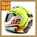 全罩式安全帽 機車騎士用品-越野賽車頭盔安全帽5款68w20【獨家進口】【米蘭精品】