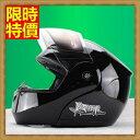 全罩式安全帽 機車騎士用品-越野賽車頭盔安全帽3款68w21【獨家進口】【米蘭精品】
