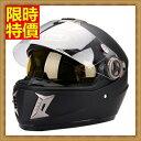 全罩式安全帽 機車騎士用品-保暖安全雙鏡片安全帽14款68w22【獨家進口】【米蘭精品】