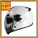 全罩式安全帽 機車騎士用品-越野賽車頭盔安全帽7款68w31【獨家進口】【米蘭精品】