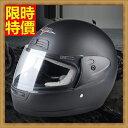 全罩式安全帽 機車騎士用品-防霧耐磨頭盔安全帽10款68w9【獨家進口】【米蘭精品】