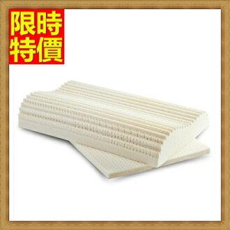 乳膠枕寢具-護頸椎頂級抑菌健康天然乳膠枕頭68y36【獨家進口】【米蘭精品】