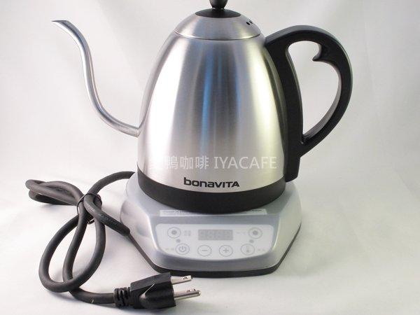 《愛鴨咖啡》BONAVITA 電熱 手沖壺 細嘴壺 1.0L