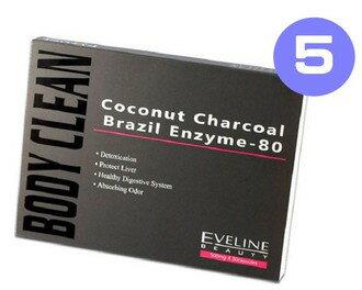 EVELINE BEAUTY 清暢素膠囊 久司道夫酵素/巴西酵素/水果酵素 30粒/盒 5盒優惠組◆德瑞健康家◆