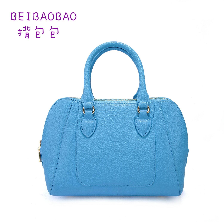 【BEIBAOBAO】馬卡龍繽紛真皮淑女包(晴空藍 共七色) 0