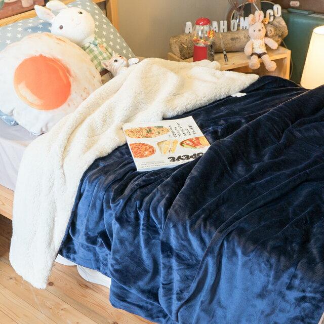 經典素色羊羔絨毯 綜合賣場  150cmX200cm (正負5cm) 4