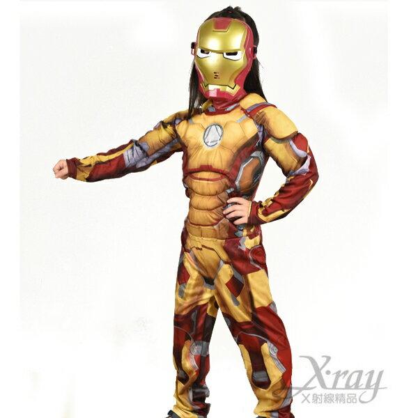 X射線【W370061】鋼鐵人連身肌肉裝,萬聖節服裝/化妝舞會/派對道具/兒童變裝/表演/東尼史塔克/復仇者聯盟/cosplay/面具