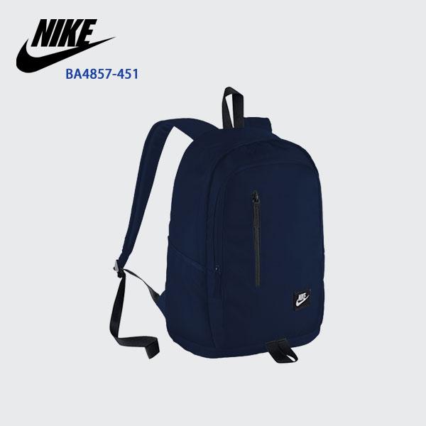 【加賀皮件】NIKE ALL ACCESS SOLEDAY 後背包 可放A4 大容量 透氣後背包 運動背包 BA4857-451